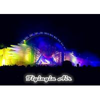 Wholesale Concert and Stage Decorative Inflatable Wings for Party Supplies from china suppliers
