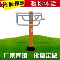 Track Series Commercial Fitness Equipment , Outdoor Gymnastics Equipment For Kids