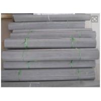 China 150 Micron Stainless Steel 304 stainless steel wire mesh / filtration metal cloth / screen on sale