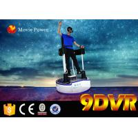 Wholesale 2016 Patented Newest Virtual reality games Standing up Flight VR Simulator from china suppliers