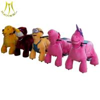Quality Hansel  moving horse toys for kids animal design coin operated plush toy machine for sale