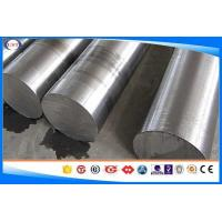 Structural Alloy Steel Round Bar With Hot Forming Temperature 1100 - 850c