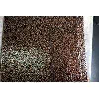 Wholesale Industrial Protective Powder Coating Hammertone Texture Customized Color from china suppliers