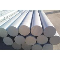 Buy cheap Aircraft Structure Extruded Aluminum Bar 7075 High Strength & Corrosion from wholesalers