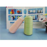 Wholesale Multi Color Dyeable TFO Ring Spun Polyester Yarn With High Color Fastness from china suppliers