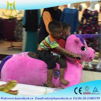 Wholesale Hansel octopus animal  coin electric ride and kiddie rides train for sale from china suppliers