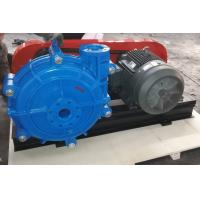 Wholesale Heavy Duty High Pressure Slurry Pump High Chrome with Color RAL5015 from china suppliers