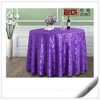 Wholesale Purple Plain Polyester Wedding Linen Tablecloths With Dustproof And Waterproof Effect from china suppliers