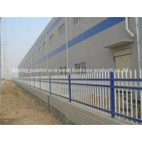 Wholesale Soft Steel Metal Palisade Fencing Pre Hot Dipped Galvanized For Nursery School from china suppliers