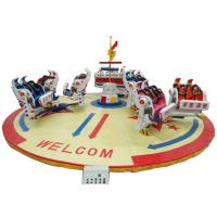 Wholesale Amazing Amusement Park Rides Crazy Dance Ride Load 360 Degree 18 Riders from china suppliers