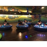 Buy cheap new Funny Kids Attractions family ride Inflatable Electric ufo Bumper Car on Ice from wholesalers