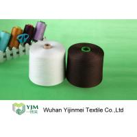Wholesale Plastic Core Spun Polyester TFO Yarn Raw White For Garment Sewing from china suppliers