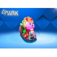 Buy cheap Candy Snail Kiddy Ride Machine Mini Karaoke Indoor Game Machine from wholesalers