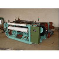 Wholesale Shuttleless Weaving Looms from Shuttleless Weaving