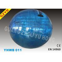Wholesale 1.0mm PVC Fire - retardant 2m Blue Inflatable Water Walking Ball YHWB-011 from china suppliers