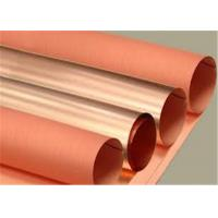 Wholesale 140um Thick Shielding Copper Foil 0.14mm For RF Shielding 1370mm Width from china suppliers