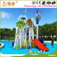 Wholesale Fiberglass material amusement water theme park equipment slides for sale from china suppliers