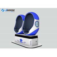 Wholesale 2 Seats Virtual Reality Simulator Music Games For Shopping Center Galvanized Steel Frame from china suppliers