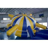 Wholesale Customized Logo Printing UFO Inflatable Water Spinner / Inflatable Water Saturns from china suppliers