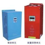Wholesale Zhufeng ZFBU Series Brake Units from china suppliers