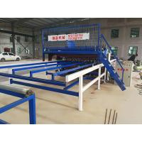 Wholesale Blue Reinforcing Mesh Welding Machine , Steel Wire Mesh Machine For Width 3000mm from china suppliers