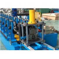 Buy cheap Steel Unistrut Solar Rack C Channel Roll Forming Machine Chain / Gear Box Driven from wholesalers