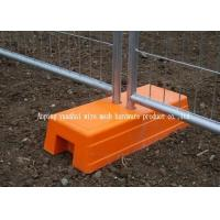 Wholesale Low Carbon Steel Temporary Security Fencing Heat Treated 60 x 150mm from china suppliers