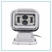 Wholesale 7 Inch Marine LED Search Light  60 Watt Waterproof Magnetic Remote Control White color from china suppliers