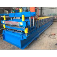 Wholesale Cladding Roofing Tile Metal Rolling Machine Ron Sheet Low Energy Consumption from china suppliers