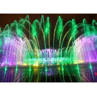 Wholesale Outside Solar Powred Land Dry Water Fountain / Musical Water Feature  For Decor from china suppliers