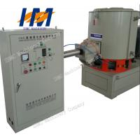 Wholesale High Output Plastic High Speed Mixer , Plastic Material Mixer Machine from china suppliers