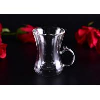Wholesale Insulated Turkish Tea Double Wall Borosilicate Glass Drinking Cup with Handle from china suppliers