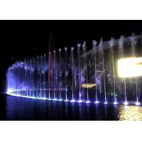 Buy cheap Large dancing fountain musical dancing water fountain price from wholesalers