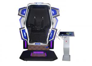 Wholesale 1 Player 360 Degree Rotation 9D VR Motion Chair Flying Simulator from china suppliers