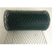 Wholesale Reverse Twist / Normal Twist Hexagonal Wire Mesh For Chicken Cage Or Garden from china suppliers