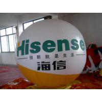 Wholesale own designs and inflatable custom printed helium balloon from china suppliers
