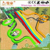 Buy cheap China Big Water Slides For Sale from wholesalers