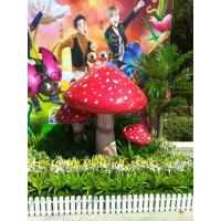 Wholesale Residential Landscaping Large Outdoor Statues Custom Mushroom Sculpture For Decoration from china suppliers