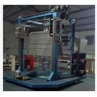 Blown Film Extrusion Process Rotary Blowing Machine For Printing Grade Film