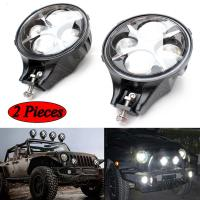 Buy cheap 60W CREE LED Work Light Round White Fog Light For Jeep Wrangler Off Road 4X4 from wholesalers