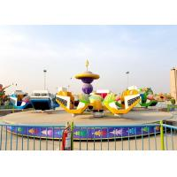 Wholesale 1.95M Running Height Kiddie Amusement Rides With Sudden Rises And Land Operation from china suppliers