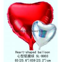 Buy cheap Valentine's Day Heart Ballon-OPP PET PVC Supplier from wholesalers
