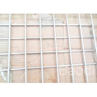 Wholesale Heavy Duty Welded Wire Mesh Panels Smooth Flat Surface For Food Procuring Sectors from china suppliers