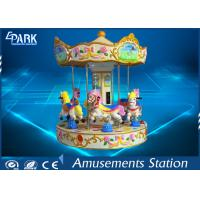 Wholesale Fiberglass Kiddy Ride Horse Carousel Ride Outdoor Playgroud Amusement Park Equipment from china suppliers