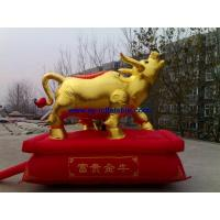 Wholesale Inflatable Mascot/Inflatable Gold Bull (PRO-30) from china suppliers