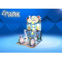 China Coin Operated Happy Bicycle Kiddie Ride Race Driving Arcade Machine on sale