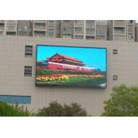 Wholesale Popular SMD Outdoor LED Display , P5 HD Commercial LED Display Screen from china suppliers