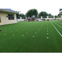 Wholesale UV Stabilized Residential Artificial Grass For Gardens Patios School Play Areas from china suppliers
