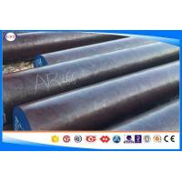 Wholesale Diameter 80-1200 Mm SAE4320 Forged Steel Bar Turned / Black / Bright Surface from china suppliers