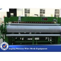 Wholesale Customized Power Wire Mesh Making Machine For Construction 12 - 48 Width from china suppliers